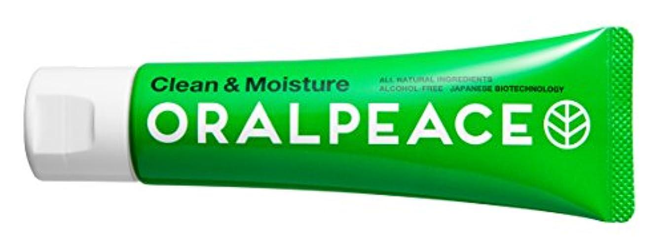 することになっている消毒するレパートリーオーラルピース クリーン&モイスチュア 80g