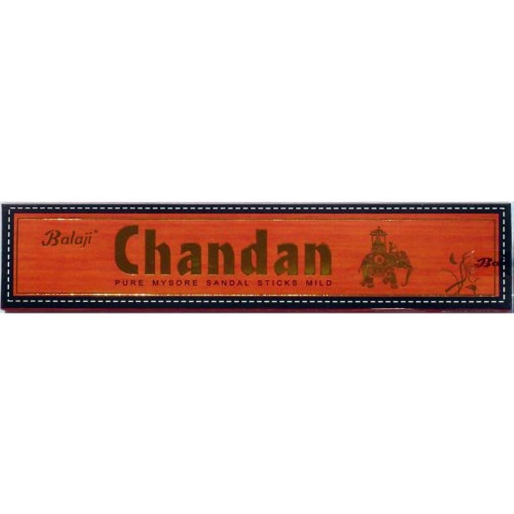 たらい請うびっくりするChandan – Pure Mysore Sandal Sticks – Balaji製品 – 15スティックボックスボックス – 4ボックスのセット販売
