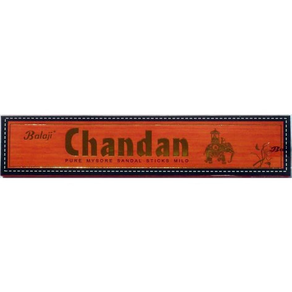 塊証書憲法Chandan – Pure Mysore Sandal Sticks – Balaji製品 – 15スティックボックスボックス – 4ボックスのセット販売