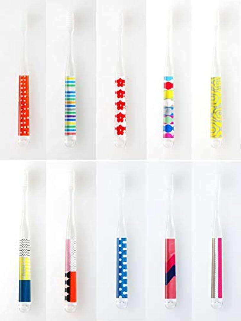 グラス動物あなたはMOYO モヨウ 歯ブラシ POP 10本セット_562302-pop3 【F】,POP10本セット ハブラシ