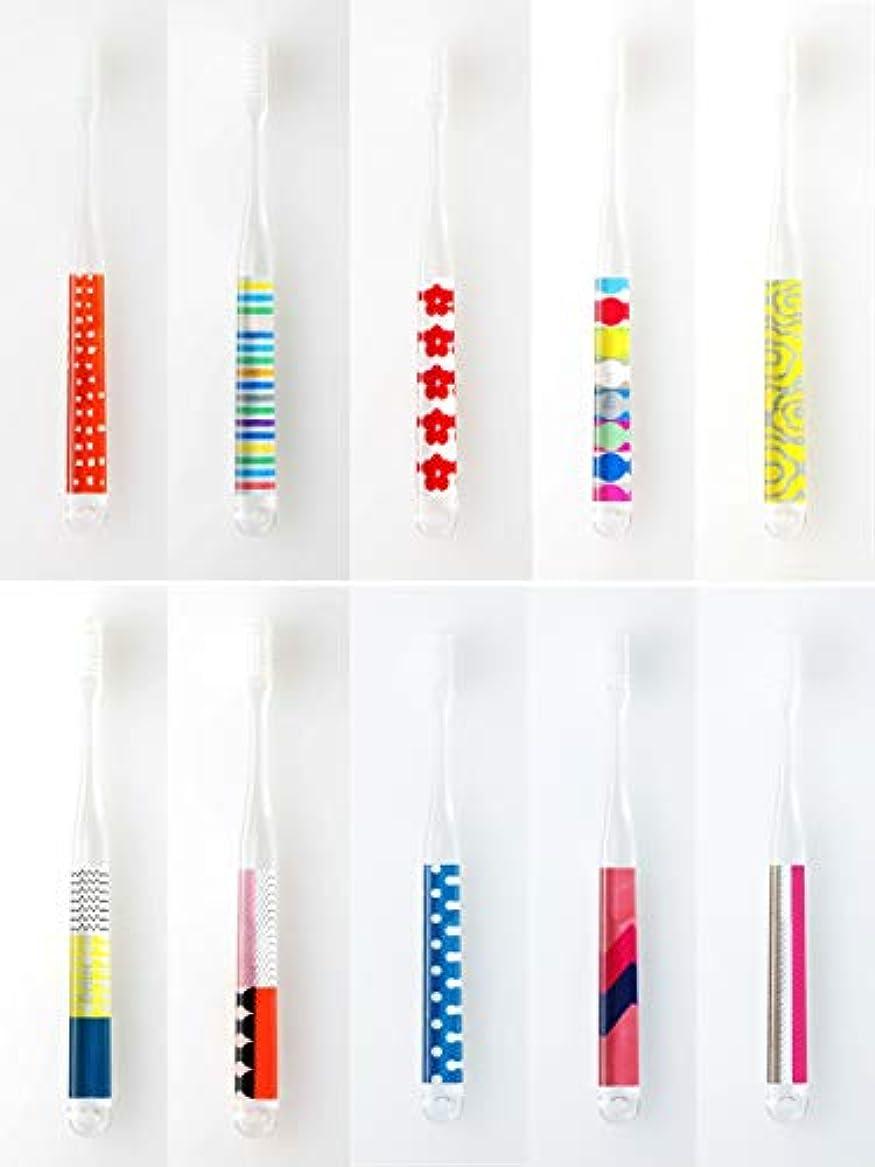 小売主褐色MOYO モヨウ 歯ブラシ POP 10本セット_562302-pop3 【F】,POP10本セット ハブラシ