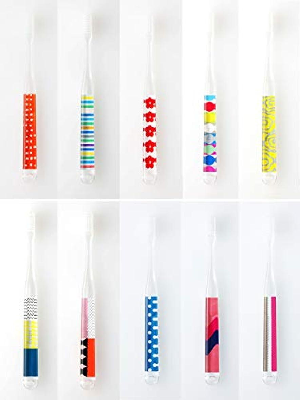 ドループブラスト鎮痛剤MOYO モヨウ 歯ブラシ POP 10本セット_562302-pop3 【F】,POP10本セット ハブラシ
