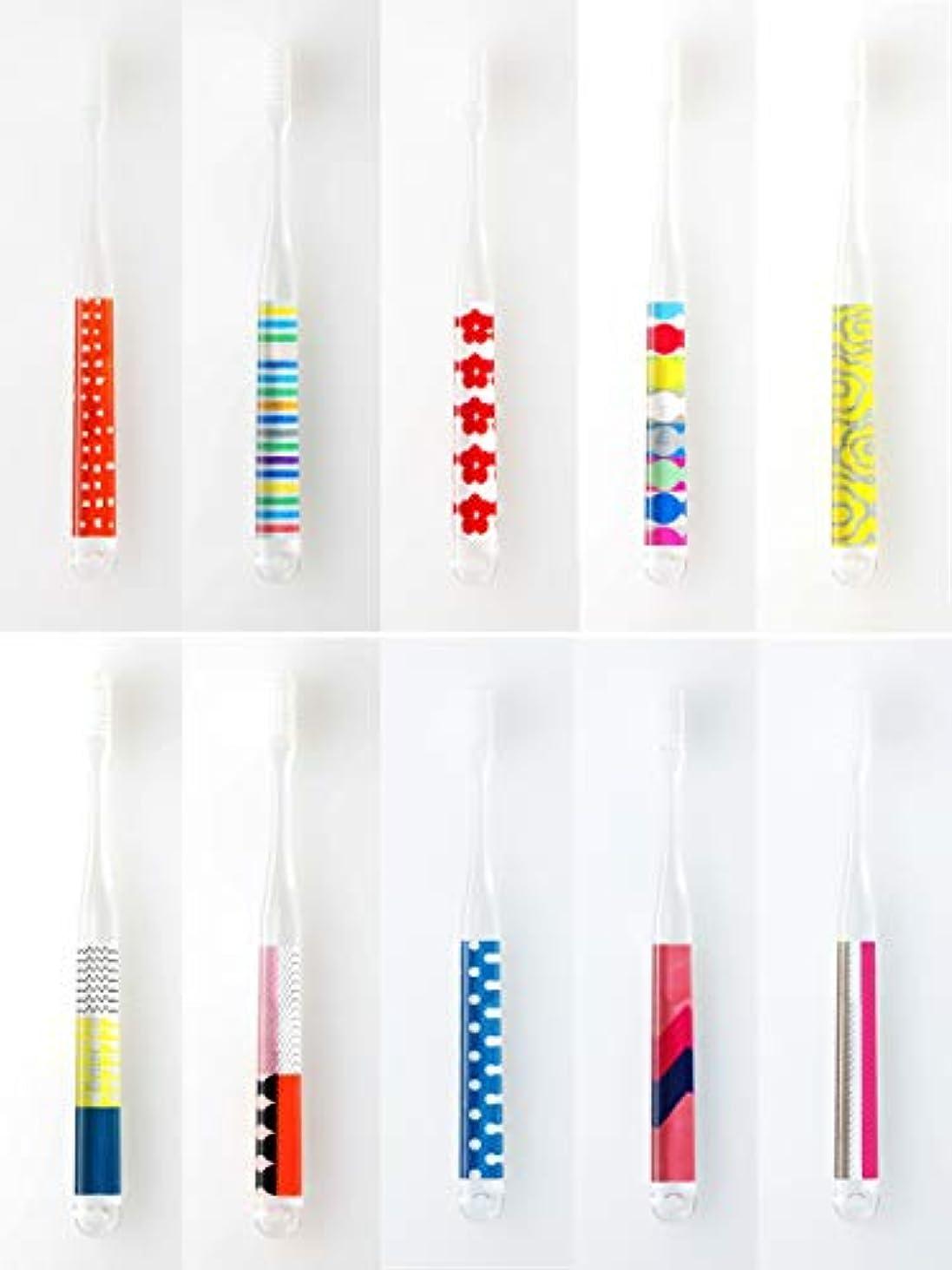 掃くできないギャロップMOYO モヨウ 歯ブラシ POP 10本セット_562302-pop3 【F】,POP10本セット ハブラシ
