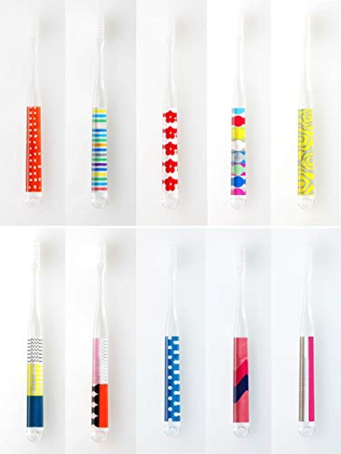 感謝する費やす浪費MOYO モヨウ 歯ブラシ POP 10本セット_562302-pop3 【F】,POP10本セット ハブラシ