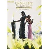 クライシスコア ファイナルファンタジー7 ザ・コンプリートガイド インクルーズ ストーリー&ビジュアルアーカイブ