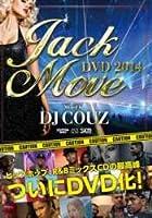 Jack Move DVD 2014 / DJ Couz