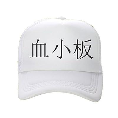 Zulha はたらく細胞 アニメ・萌えグッズ 白血球 血小板 コスプレ 学生帽子 バイザー キャップ 野球帽 (血小板, 平均サイズ)