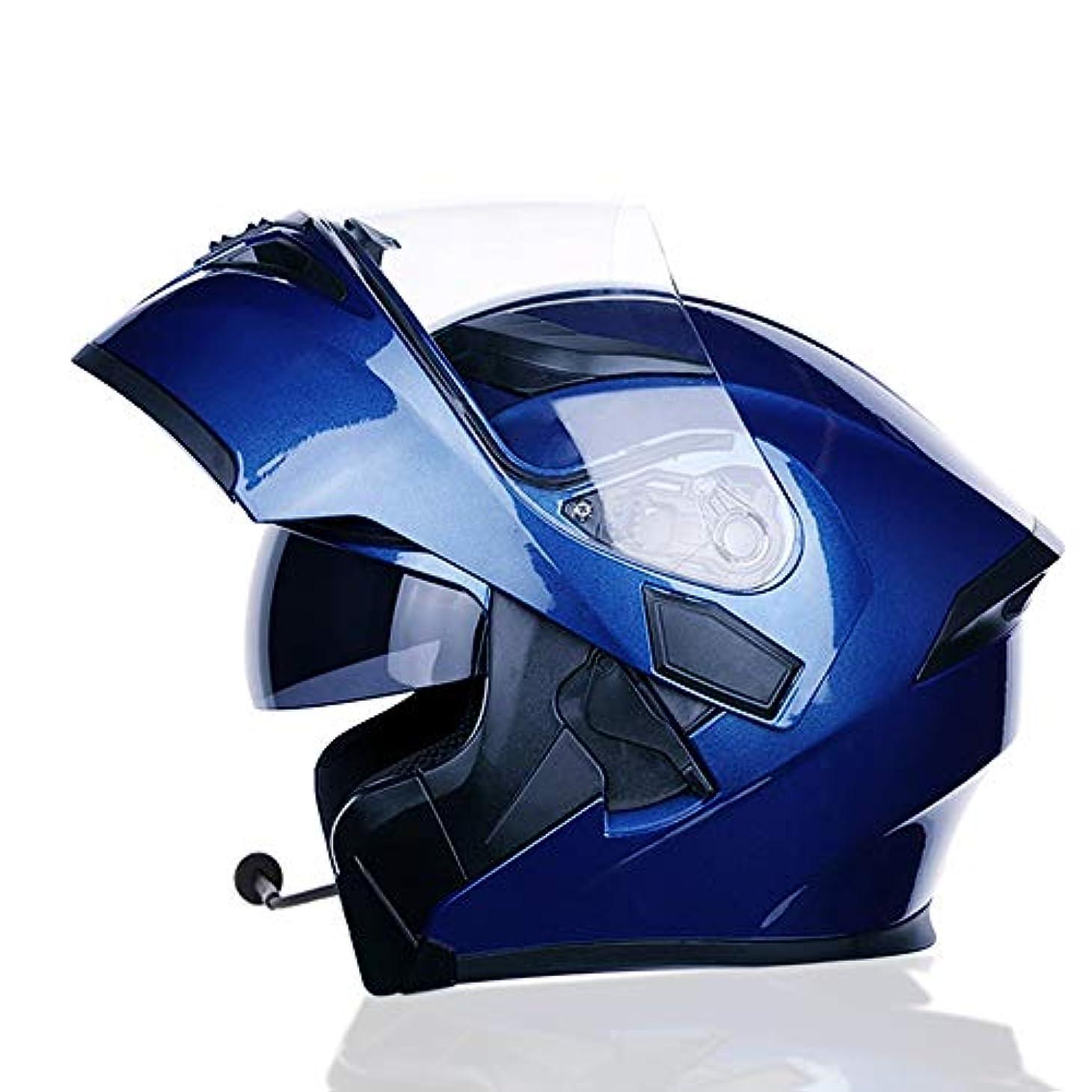 パイプ謝るパーセントHYH ブルートゥースヘルメットダブルレンズ男性と女性フルフェイスブルートゥースヘルメット人格クールオートバイレーシングヘルメットブルー/ 10メートルはブルートゥースに接続することができます いい人生 (Size : XXL)