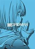 C94 コミケ94 グッドスマイルカンパニー SSSS.GRIDMAN STARTERBOOK 電光超人グリッドマン スターターブック TRIGGER トリガー 限定