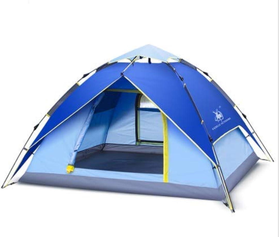 民間憂慮すべき必須Opliy 200×150×135CM高速キャンプキャンプテントキャンプ用品3-4人強い換気防風防水 品質保証