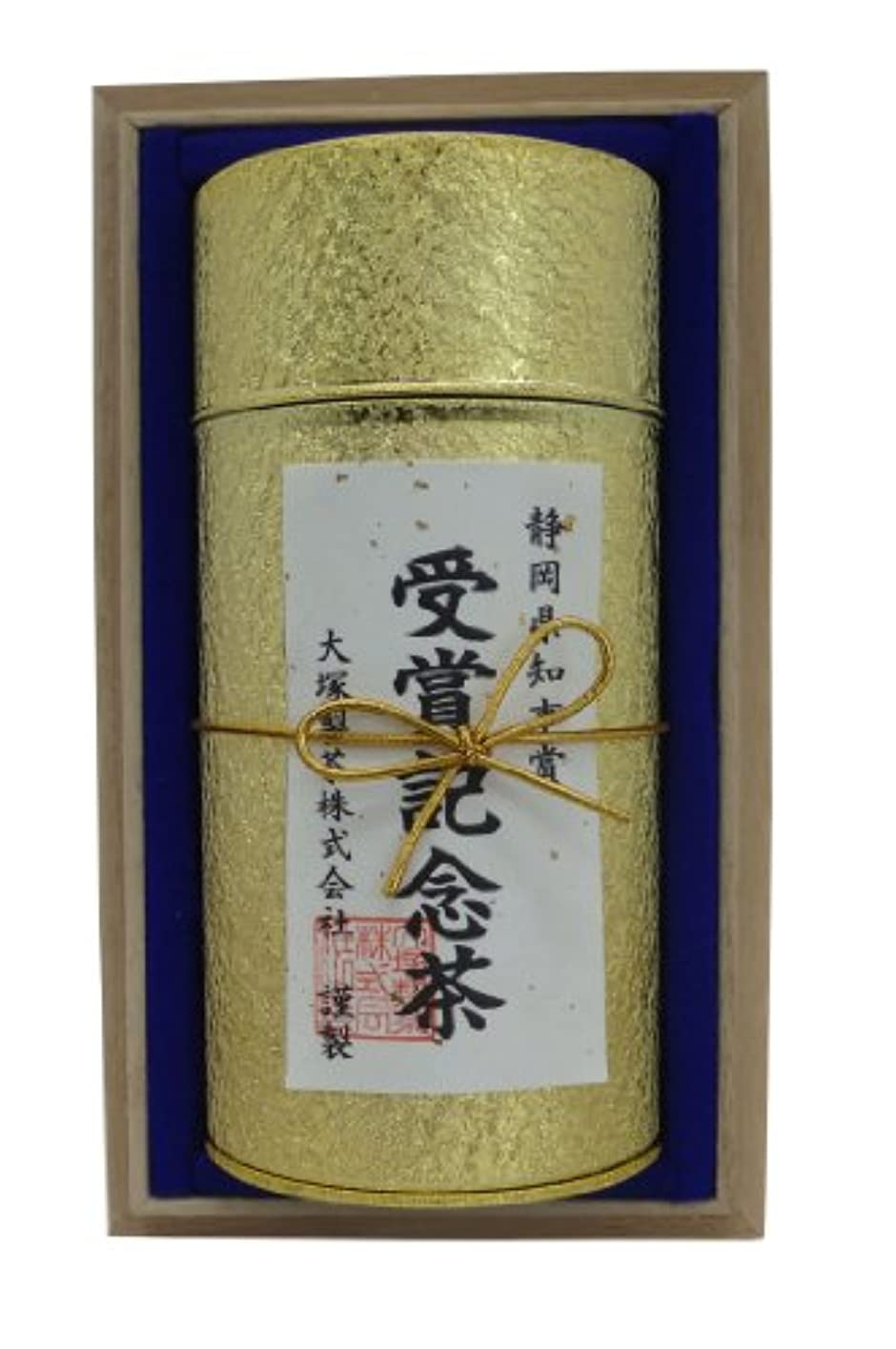 襟ミキサーランプ大塚製茶 静岡県知事賞受賞記念茶 200g
