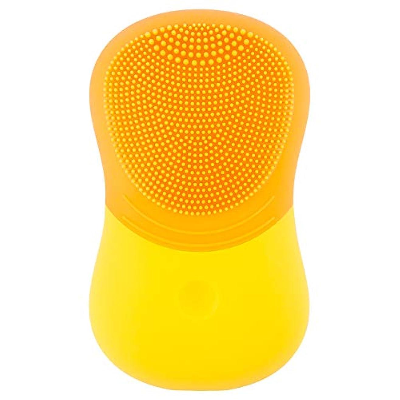 パターン良心的社員シリコーン電気クレンジング器具USB充電超音波振動マッサージ器具洗浄顔顔毛穴クリーナー,C