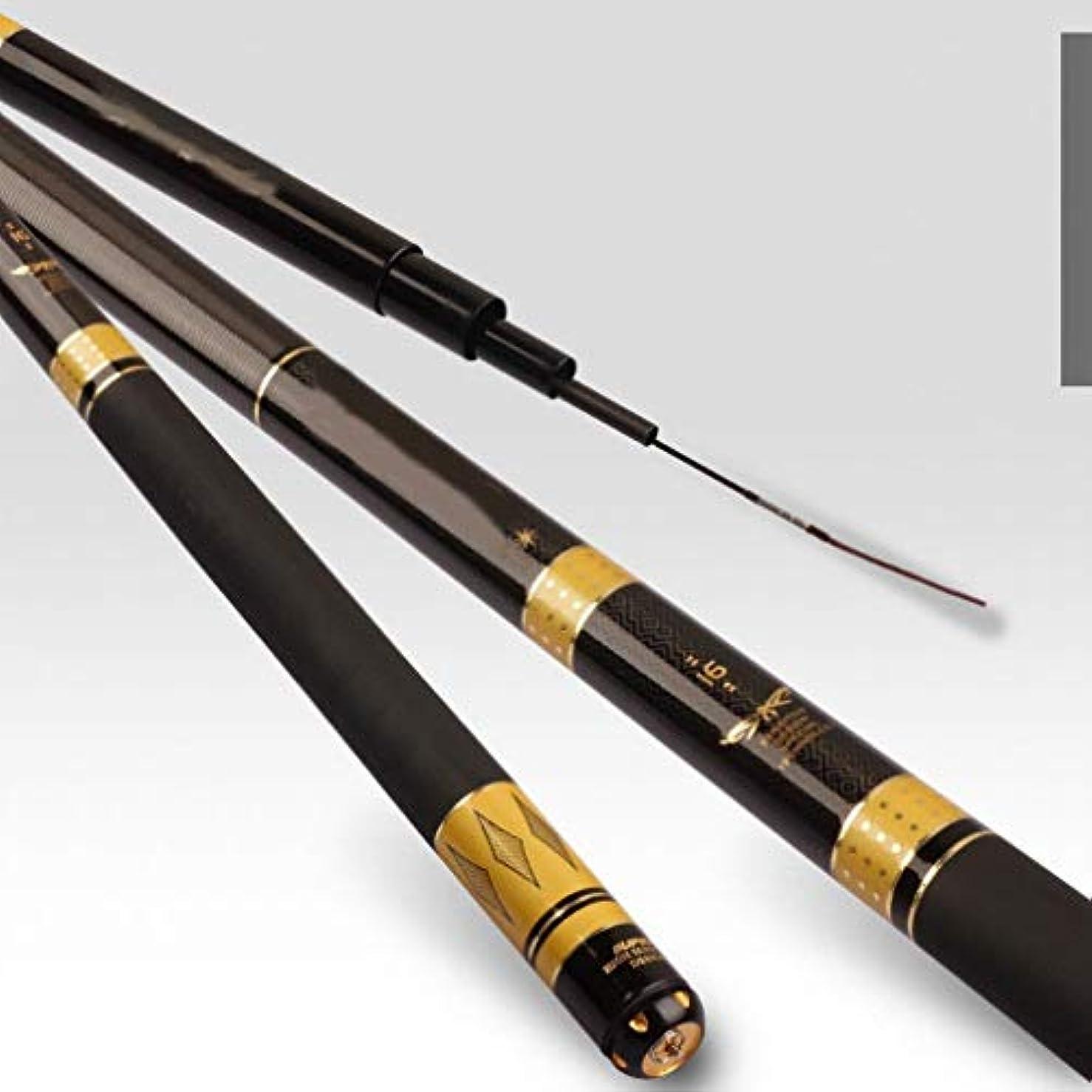 素晴らしいペネロペ窒素台湾釣り竿超軽量鯉レイロッド128チューン5時間3.9メートルブラックピットスポーツ6.3メートルブラックピット釣り竿19チューンロッド、5.4m