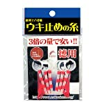 NAKAZIMA(ナカジマ)1995 ウキ止めの糸18個付 Sサイズ うき止めの糸 ウキドメ 019957