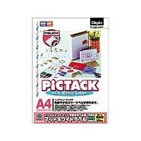 (業務用セット) 手作りステッカー ピクタック LWマットホワイトラベル A4 10枚入り JPLW-A4K【×5セット】 ds-1522192