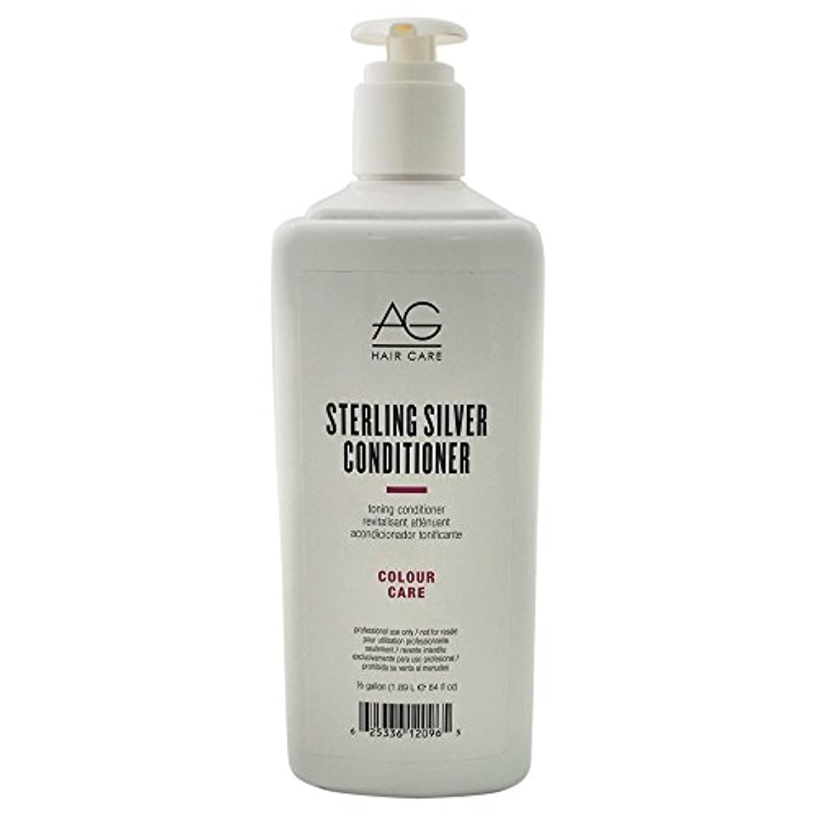 なしで秋作業AG Hair Sterling Silver Toning Conditioner, 64 Ounce by AG Hair Cosmetics