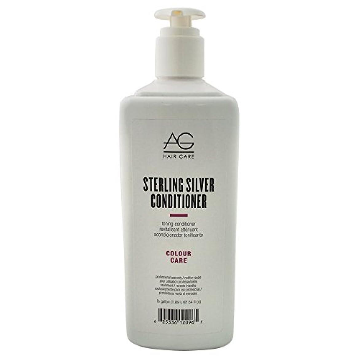 欲求不満悪性の石AG Hair Sterling Silver Toning Conditioner, 64 Ounce by AG Hair Cosmetics