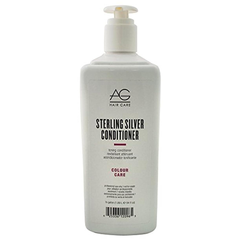 締め切りニュージーランド交差点AG Hair Sterling Silver Toning Conditioner, 64 Ounce by AG Hair Cosmetics