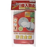 イカリ消毒 防鼠金網ハード 1枚 40×45 線径1.0mm 商品コード:205620