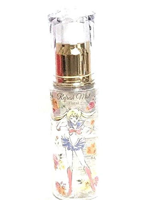 【閉店 希少 大人女子美日和】美少女戦士 セーラームーン リフレッシュミスト フローラルの香り 顔 ボディ ヘア 化粧水 60ml