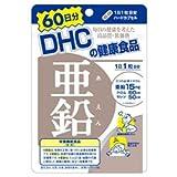 DHC 亜鉛 60日分 60粒×1袋入×(2袋)