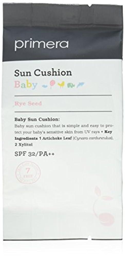 ポット引数付添人Primera Technology プリメーラの赤ちゃん太陽クッション詰替、0.5 オンス [並行輸入品]