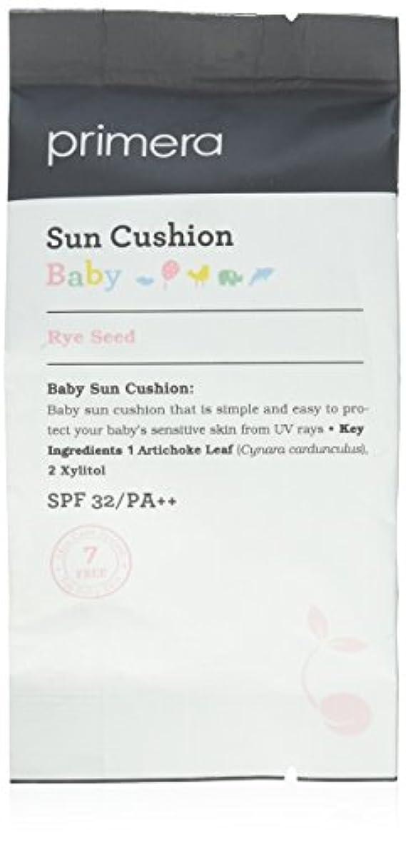 タイピスト増強可決Primera Technology プリメーラの赤ちゃん太陽クッション詰替、0.5 オンス [並行輸入品]