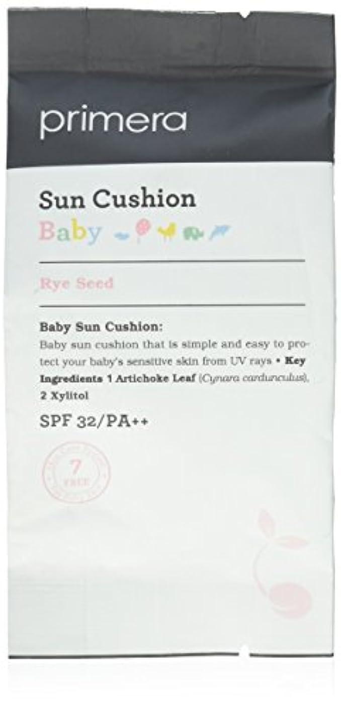 取り扱い確かに感じPrimera Technology プリメーラの赤ちゃん太陽クッション詰替、0.5 オンス [並行輸入品]