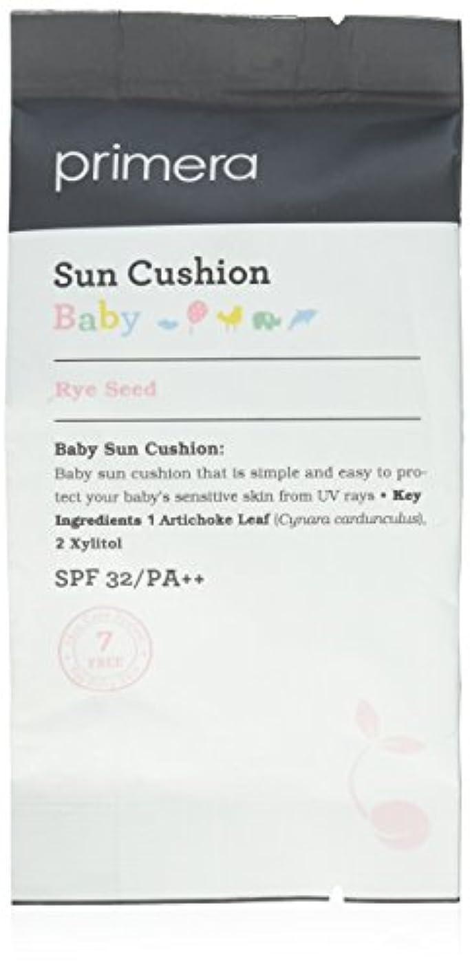 目に見える過半数励起Primera Technology プリメーラの赤ちゃん太陽クッション詰替、0.5 オンス [並行輸入品]