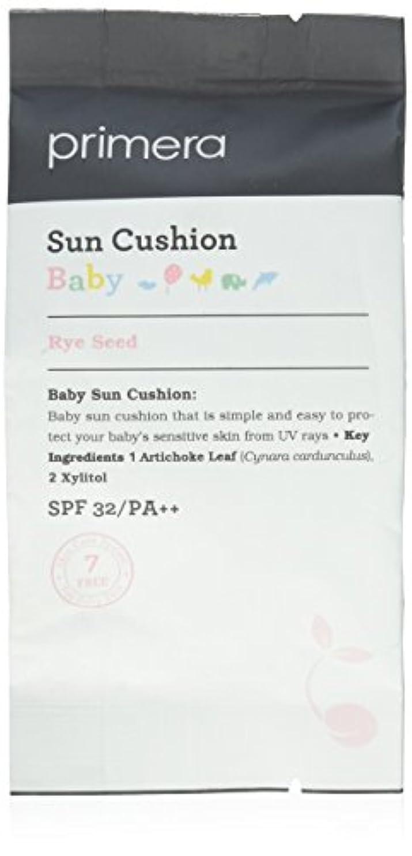生態学嫌悪いたずらなPrimera Technology プリメーラの赤ちゃん太陽クッション詰替、0.5 オンス [並行輸入品]