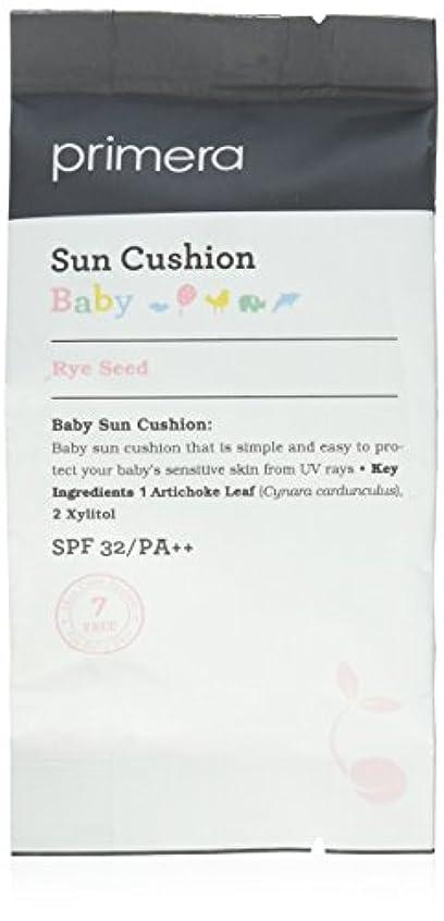 個人どれ化学Primera Technology プリメーラの赤ちゃん太陽クッション詰替、0.5 オンス [並行輸入品]