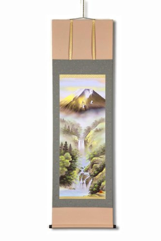 宇田川彩悠 掛軸(尺五) 「飛翔金富士山水」 1254440 0222al