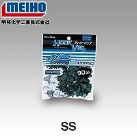 メイホウ(MEIHO) VS-50(SS) ランカーパック 126731