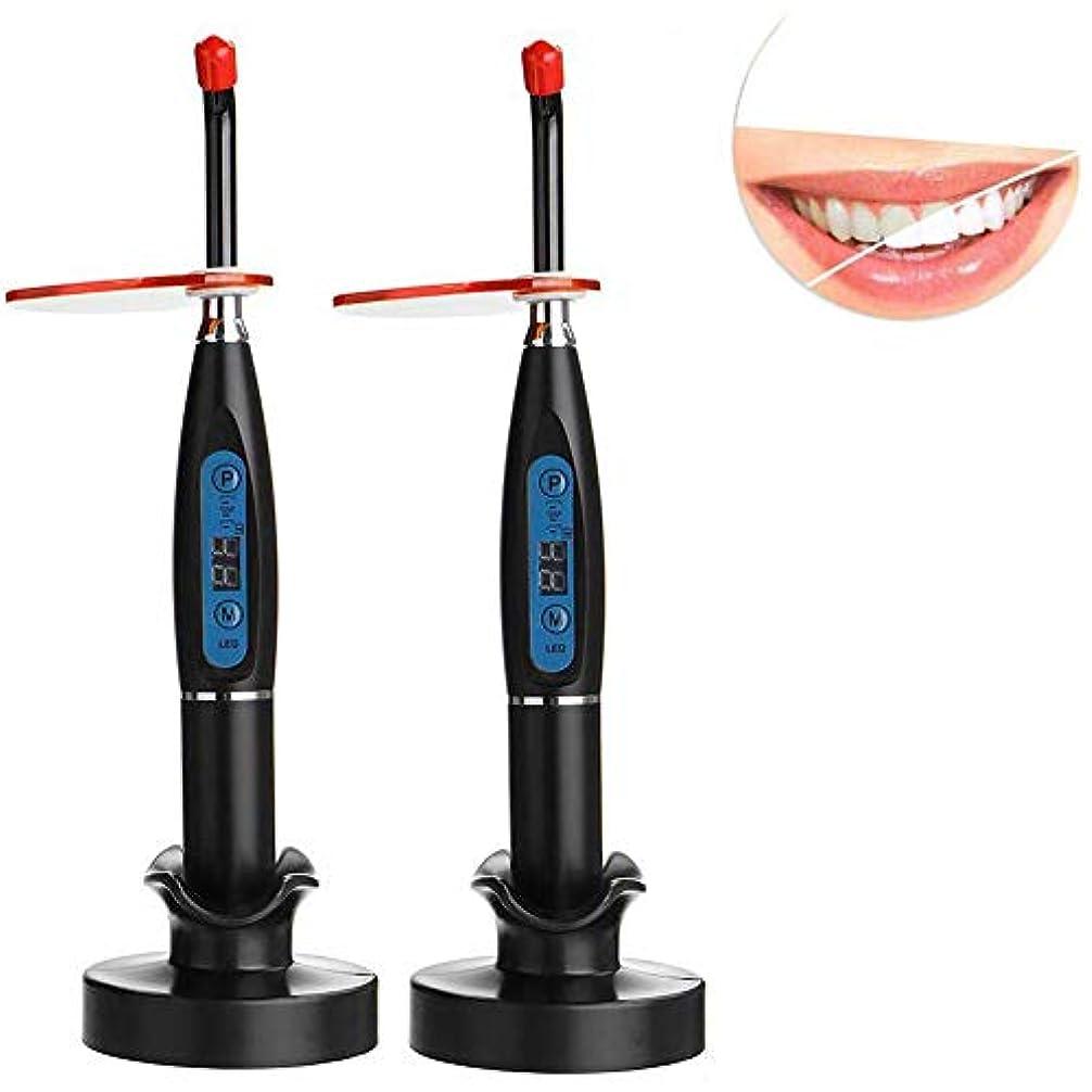 マカダムチャールズキージング海5WワイヤレスビッグパワーLEDライト歯科用硬化機コードレスLED歯科用ツール2000mw /cm²、3つの作業モード付きブルーライト付き(2PCS)