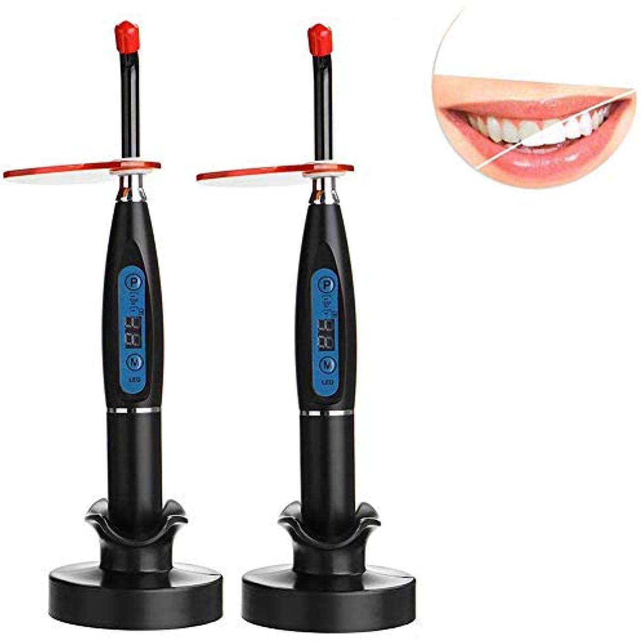 滑るなしで激しい5WワイヤレスビッグパワーLEDライト歯科用硬化機コードレスLED歯科用ツール2000mw /cm²、3つの作業モード付きブルーライト付き(2PCS)
