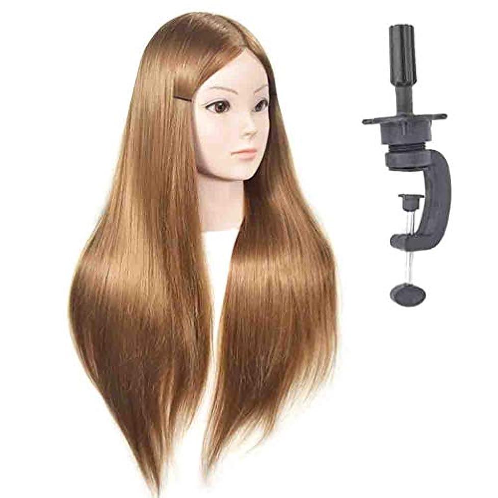 試験富豪置くためにパックゴールデンプラクティスマネキンヘッドブライダルメイクスタイリングプラクティスダミーヘッドヘアサロン散髪指導ヘッドは染めることができます漂白