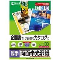 サンワサプライ カラーレーザー用半光沢紙・厚手 LBP-KCAGNA3N サンワサプライ