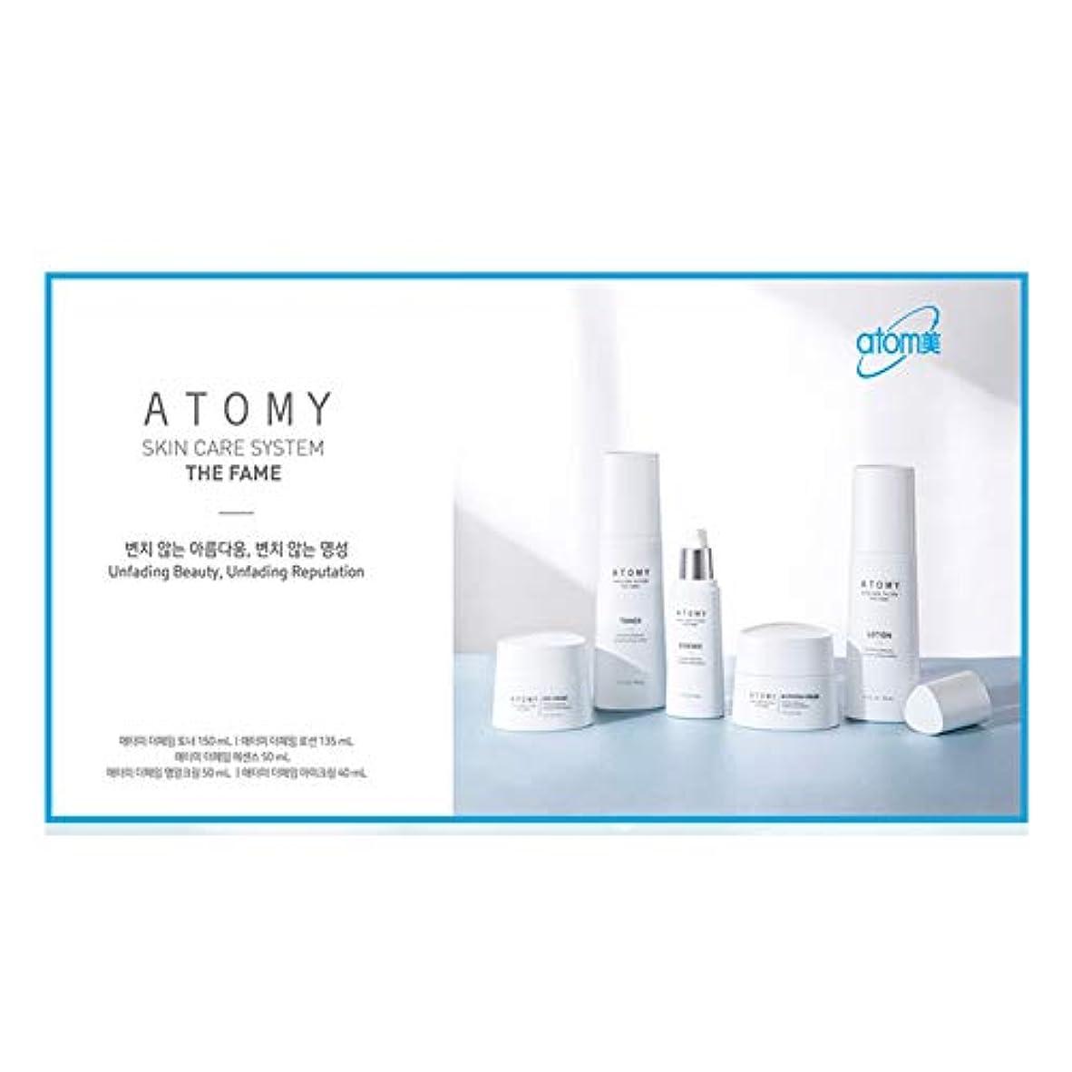 広告主戦士奇妙なアトミザ?フェームエッセンス50ml韓国コスメ、Atomy The Fame Essence 50ml Korean Cosmetics [並行輸入品]