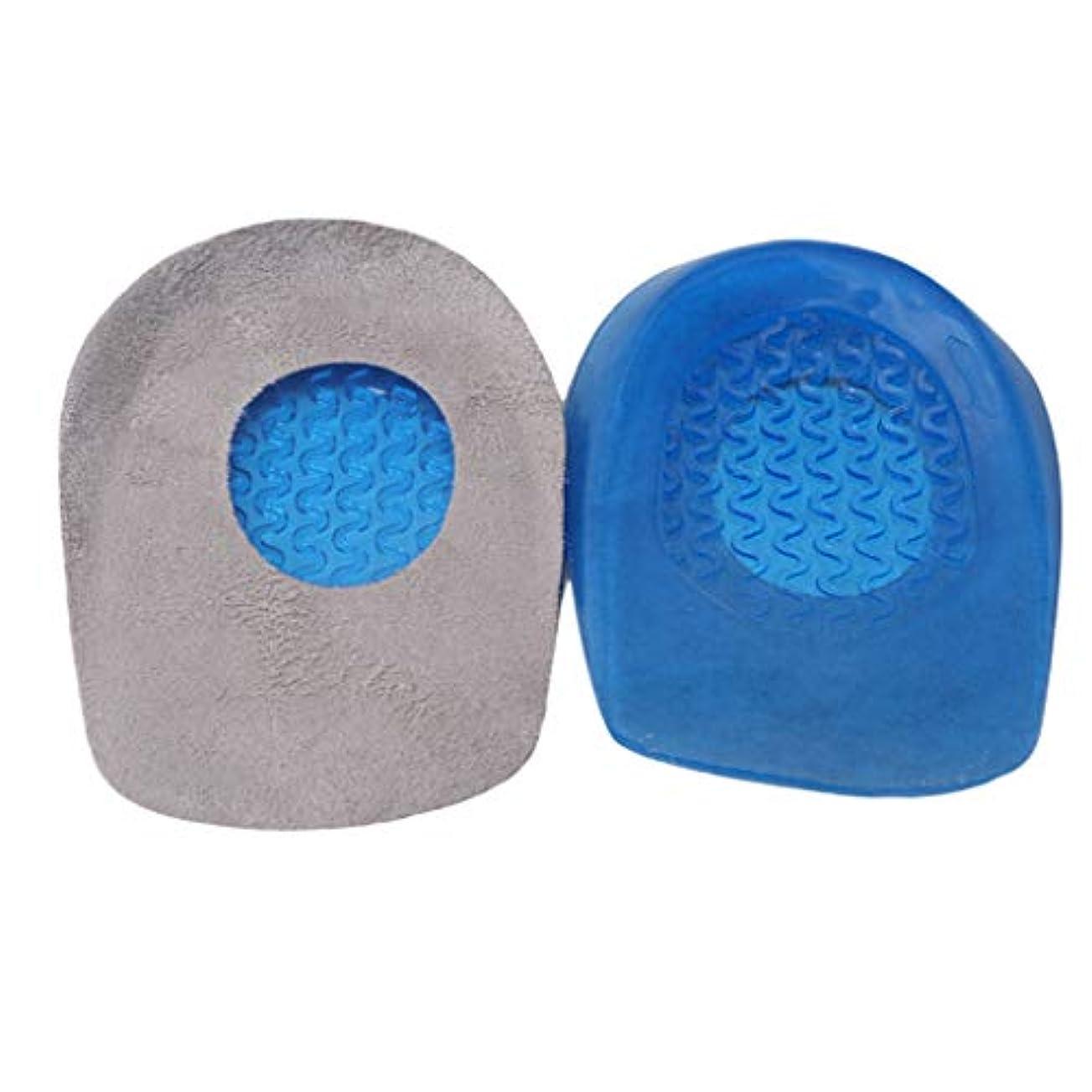 寝てる自由蒸留するKISSFRIDAY 足底筋膜炎インサート かかと中敷き ヒールカップ ゲル ヒールパッド クッション ヒールインサート 踵の痛みに最適 アキレス腱炎 男女兼用