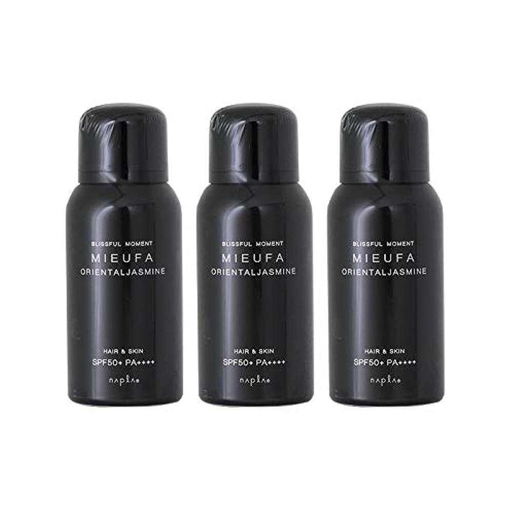 バラエティ混合リーチ【X3個セット】ナプラ ミーファ フレグランスUVスプレー 80g オリエンタルジャスミン