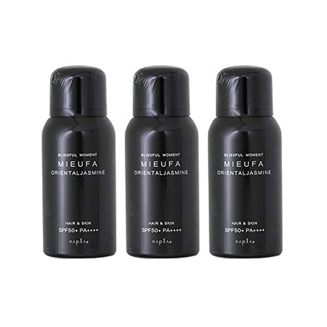 【X3個セット】ナプラ ミーファ フレグランスUVスプレー 80g オリエンタルジャスミン