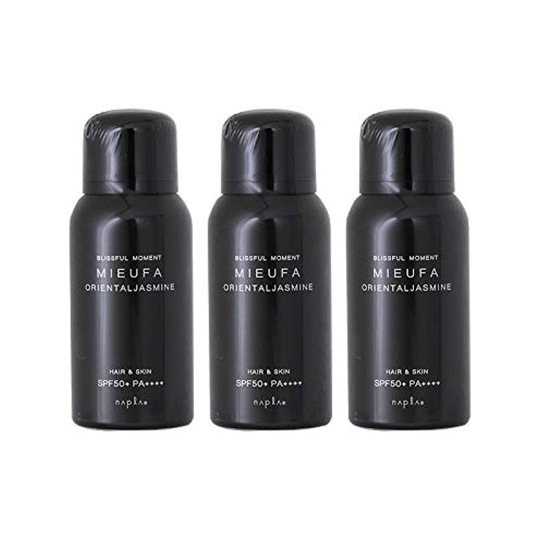 ホップ社説安全【X3個セット】ナプラ ミーファ フレグランスUVスプレー 80g オリエンタルジャスミン