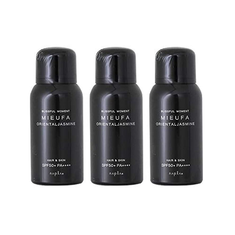 ポータルラショナル幸福【X3個セット】ナプラ ミーファ フレグランスUVスプレー 80g オリエンタルジャスミン