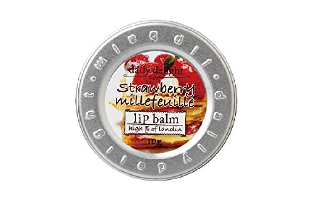 送金商業のテザーデイリーディライト リップバーム ストロベリーミルフィーユ 10g(リップクリーム 缶入り 唇用保湿クリーム いちごとパイのあまずっぱい香り)