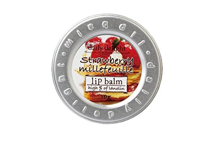 みがきます歩行者ヘクタールデイリーディライト リップバーム ストロベリーミルフィーユ 10g(リップクリーム 缶入り 唇用保湿クリーム いちごとパイのあまずっぱい香り)