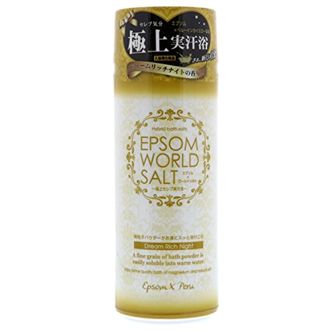 細いバーガー装置エプソムワールドソルト ドリームリッチナイトの香り ボトル 500g