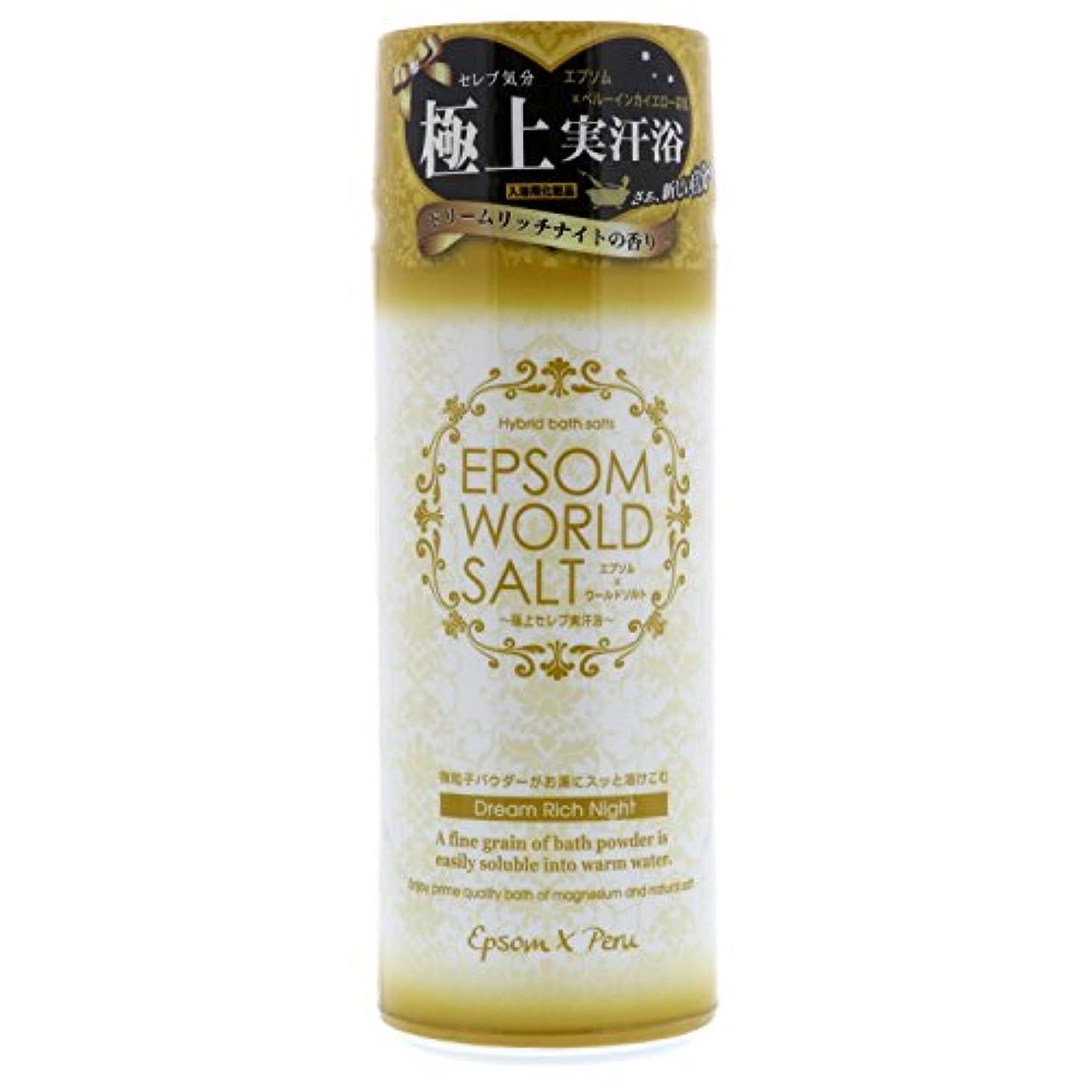 不毛の銅難民エプソムワールドソルト ドリームリッチナイトの香り ボトル 500g