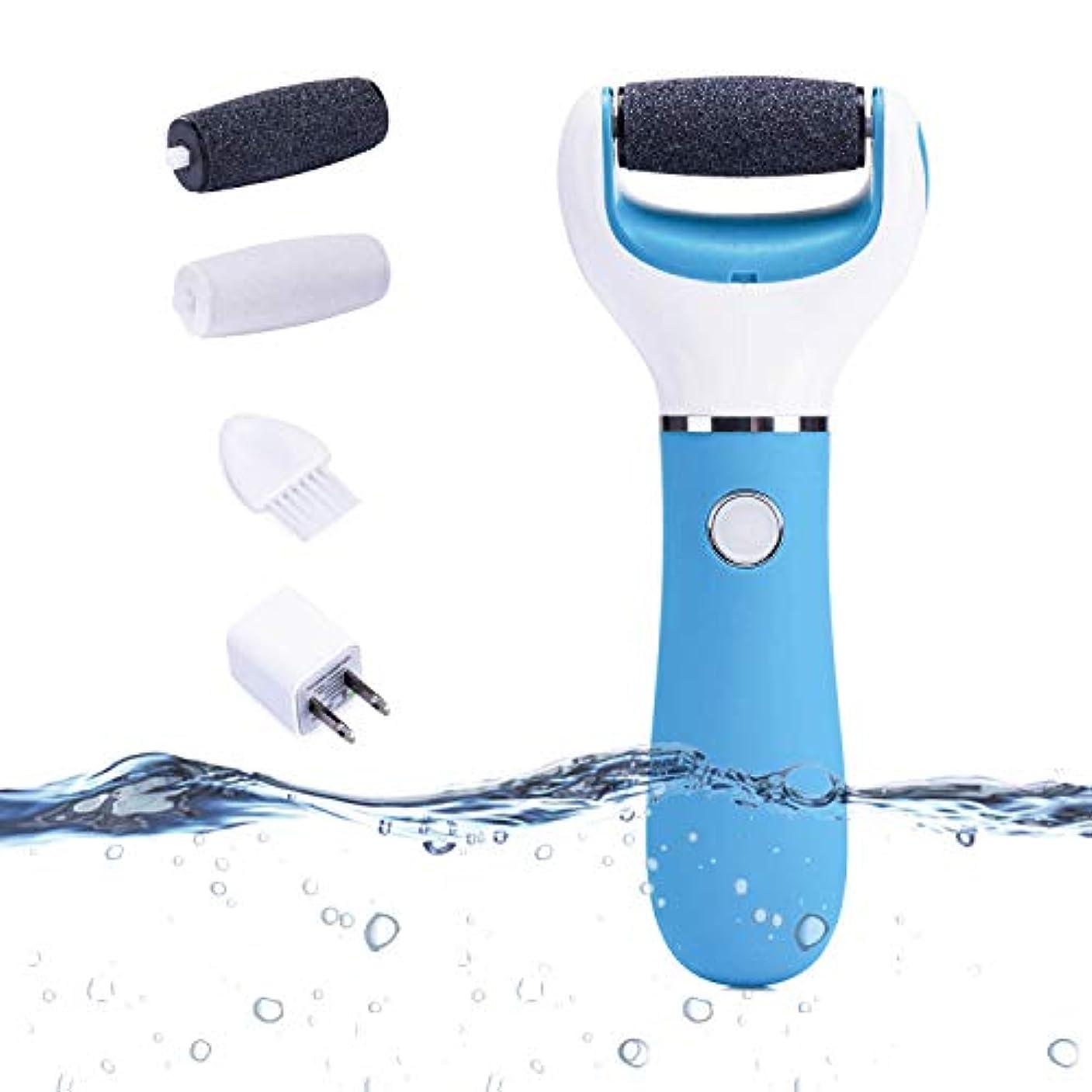 鳥社説明確なLionWell 電動角質リムーバー USB充電式 防水 足ケア 軽石 角質取り 角質除去 改良版ローラー 粗目/細目 2つ付き 快速/低速モード 爪磨き機能 水洗い可能 フットケア (ブルー?強化型)