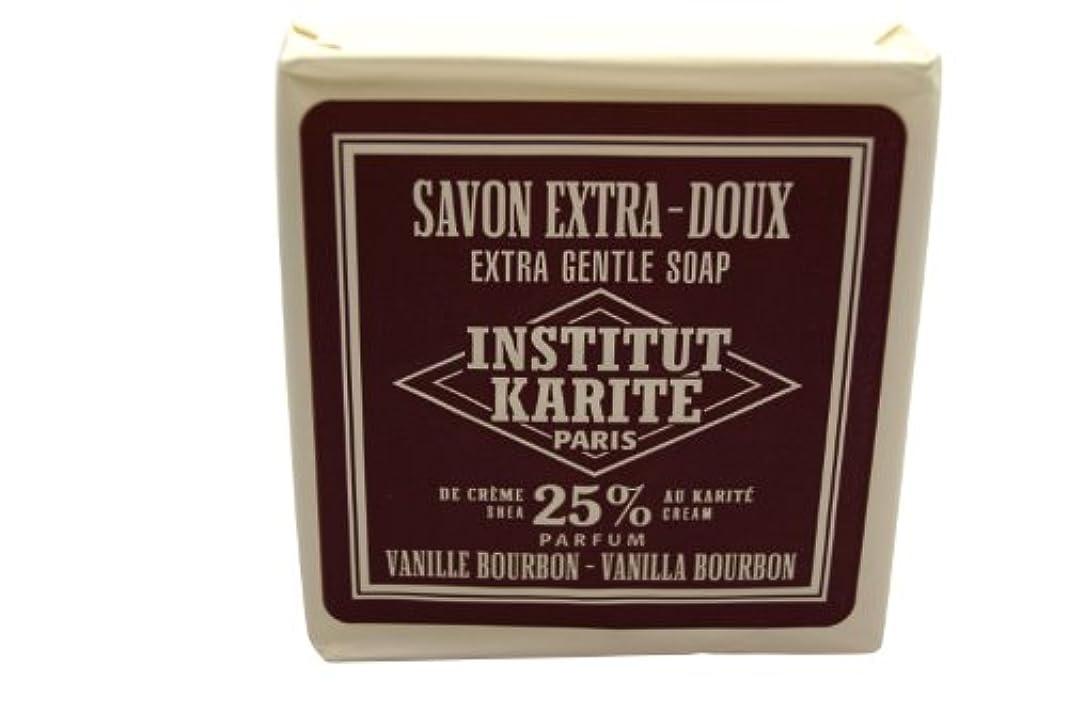 強化細胞整理するINSTITUT KARITE 25% ジェントルソープ 100g バニラ バーボン Vanilla Bourbon Extra Gentle Soap インスティテュート?カリテ