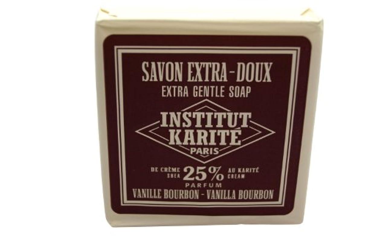 実験的読者苗INSTITUT KARITE 25% ジェントルソープ 100g バニラ バーボン Vanilla Bourbon Extra Gentle Soap インスティテュート?カリテ